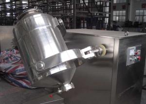 China 3D Rotary Drum Dry Powder Mixer Machine Stainless Steel 304 For Food Insudstry on sale