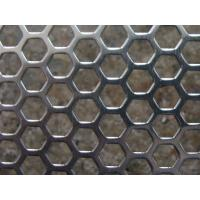 China China factory supply 316 stainless steel perforated metal sheet on sale