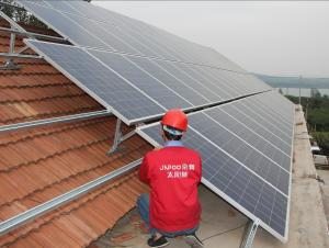 China 3KW off  grid solar power system on sale