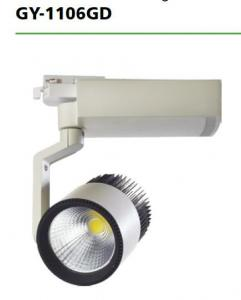 China Flexible Commercial LED Track Lighting Fixtures 35W GY-1106GD Meet Different Angle Needs on sale