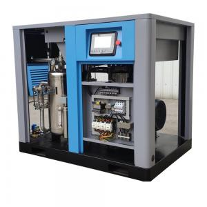 China water lubricant oil free screw air compressor for food mixing food cleaning supplier
