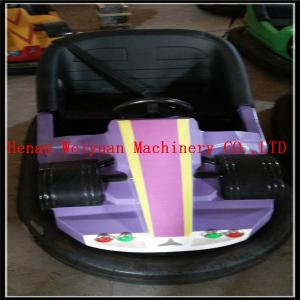 China 5% promotion outdoor Amusement Park Kids Battery Bumper Car For Kids Play on sale