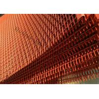 China 65MN Woven Quarry Screen Mesh For Separating Rocks Stone Coal Gravel And Sand on sale