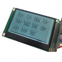 China 240*160 Dots Graphic White Backlight LCD Display Module with polarizing film on sale
