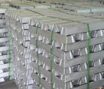 Lingot en aluminium 99,0%