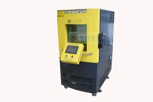 China 800Liter Programable Temperature and Humidity Test Chamber LCD Touch Screen on sale