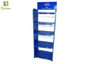 China Blue Shop Metal Retail Display Stands , Metal Adjustable Display Shelves on sale
