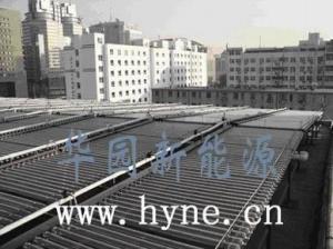 China The Solar Energy Boiler (Sun Power Boiler) on sale