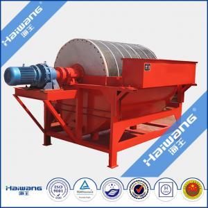 China Haiwang Wet Processing Iron Ore Magnetic Separator Machine on sale