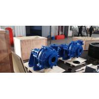 6 / 4 DAH Hard Metal Slurry Pump Bare Shaft Pump with Max Flowrate 360Cu