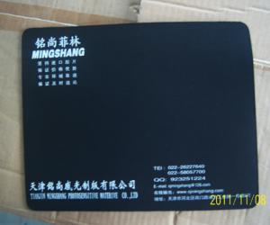 China alfombrilla de ráton negra del caucho natural de la alfombrilla de ráton del paño que imprime su publicidad on sale