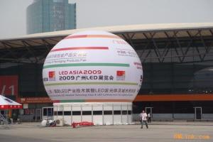 China Round Outdoor Inflatable Advertising Balloons Giant Flying For Ceremony on sale