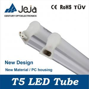 China China manufacturer T5 led tube light CE RoHS TUV UL on sale