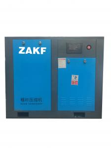 China 125HP Frequency Conversion Screw Type Air Compressor 90KW AC Power ZAKF on sale