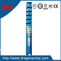 Under water running centrifugal pump,fountain music landscape submersible pump