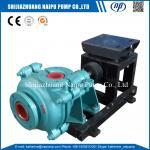 4/3 C-AH Horizontal New Design V-belt Driven Safety Guard Mining Slurry Pump