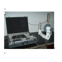Sell Y-60 Portable Low Dose X-ray Fluoroscopy Machine