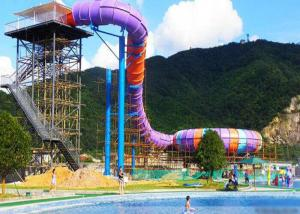 China Water Sports Tube Water Slide , Large Swimming Pools Super Bowl Slide on sale
