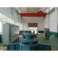 China 800KW Vertical Kaplan Turbine on sale