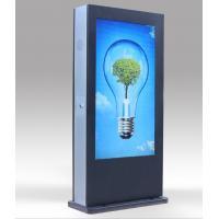 70 Inch Outdoor Interactive Kiosk Floor Standing Waterproof Touch Screen Build In Computer Totem