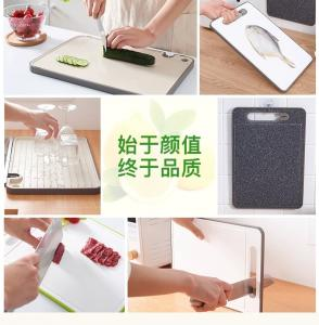 China Silicone Cut Bread Chicken Black Poultry Pp Plastic Cutting Board With Knife Sharpening on sale
