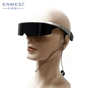 China Android 5.1 Private Cinema 3d Glasses Video 98'' Dual Screen 16GB EMMC For Games on sale