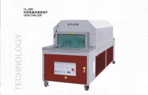 Auto Air Cooling Shoe Chiller Boot Making Machine ,1800