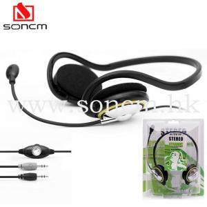 China Silent Disco Headphone SM-378MV on sale