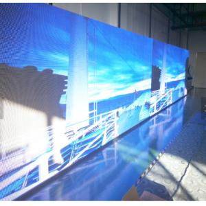 China RGB 3 In1 Tri Color LED Video Wall / Soft Curtain Flexible Transparent Led Display on sale