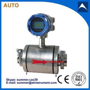 China Tri-clamp electro magnetic flow meter uesd for water/waste water/industry water/sewage on sale