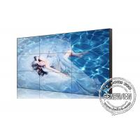 China 55 Inch Digital Signage Video Wall 1.8Mm Super Narrow Bezel 4K UHD for government / Police on sale