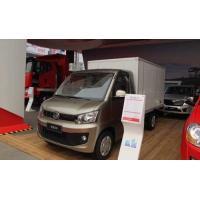 light truck with container euro2 mini cargo truck for sale in Dubai