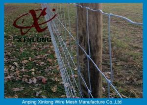 China Commercial Galvanized Field Fence For Live Stock Easy Maintenance  on sale