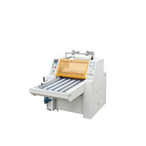 China Système de pressurisation hydraulique fonctionnant rapide de stratification de papier manuel de vitesse de machine de série de YDFM on sale
