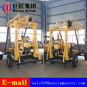 China XYX-130 Diamond Core Rock Sample Machine Water Well Drilling Rig For Sale on sale