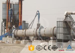 China Low Speed Driving Cement Production Line Automatic Welding Shell For Chemical Field on sale