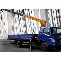 China Truck Mounted Crane Telescopic Boom With Dongfeng Truck Chassis 4Ton for heavy goods on sale