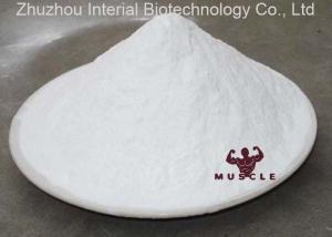 China Analgesic Powder Tetracaine HCl / Tetracaine Hydrochloride CAS 136-47-0 for Local Anesthetic on sale