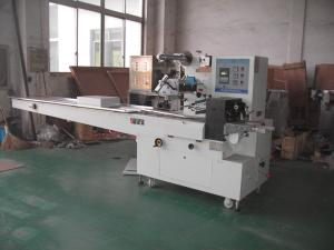 China Pillow Type Automated Packaging Machine With Capacity 80-200 times/min on sale