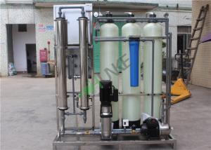 China 1000LPH UV / Ozone Sterilization RO Water Treatment Plant For Tap Water Leakage Proof on sale
