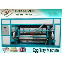 High Speed Rotary Egg Tray Machine with Waste Paper 6000Pcs / H
