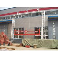 8-10m/min Electrical Aerial Roof Suspended Platform Cradle, Cage Platform ZLP 630