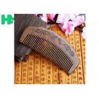 China High - End Hairdressing Wooden Beard Comb Anti - Static Solid Wood Carving Mushu on sale