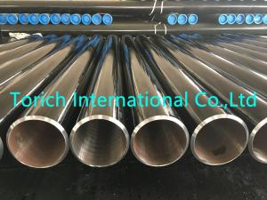 China GB8163/T Oiled Hot Rolling / Cold Drawn Seamless Steel Tube For Fluid Pipe on sale