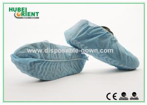 China Protective Nonwoven Waterproof Disposable Shoe Covers For Open House on sale