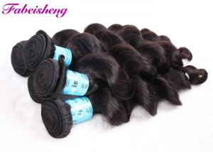 China Natural Color Virgin Brazilian Hair Extensions ,  Unprocessed Human Hair Bundles on sale