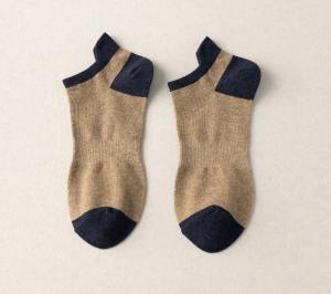 China Fashionable Cotton Ankle Length Socks Knitting Men 'S Socks Customized on sale