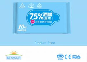 China OEM Antiseptic Medical Alcohol Cleaning Wipes Disinfecting Wipes 75% Alcohol on sale