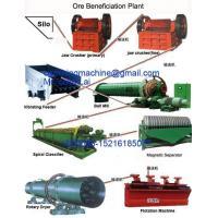 iron ore separation equipmant machine flow  iron ore beneficiation plant