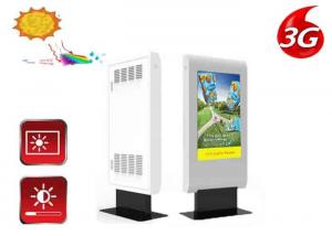 China VGA Video Inputs Outdoor Digital Advertising Screens Stand Alone Digital Signage on sale